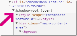 #shadow-root node